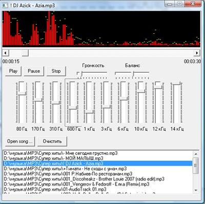 Проигрыватели на компьютер мр3 программа